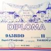 ZG FM Contest Diploma 11. mjesto Zagrepčani