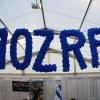 10. Zagreb Radio Fest 2008