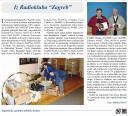 Članak Iz radiokluba Zagreb